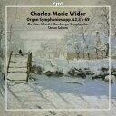 作曲家名: Sa行 - シャルル=マリー・ウィドール:オルガン交響曲第2集[SACD-Hybrid]