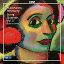 Composer: Wa Line - ワインベルク:弦楽四重奏曲集 5 - 第1番, 第3番, 第10番/カプリッチョ/アリア(ダネル四重奏団)