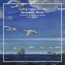 Composer: Ra Line - ルドヴィク・イルゲンス=イェンセン:交響的作品集[2CD]