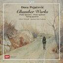 Composer: Ta Line - ドーラ・ペヤチェヴィッチ:室内楽作品集第2集[2CD]