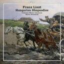 交响曲 - フランツ・リスト:ハンガリー狂詩曲 第1番−第6番(F.ドップラーによる管弦楽版)