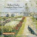 Composer: Ka Line - ロベルト・カーン:ピアノ三重奏曲全集[2CD]