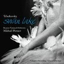 チャイコフスキー:バレエ音楽「白鳥の湖」