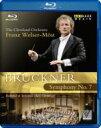 ブルックナー:交響曲第8番ハ短調1887年版(第1稿のノヴァーク校訂版)[Blu-ray]