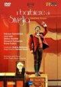 ロッシーニ:歌劇「セビーリャの理髪師」全曲[DVD]