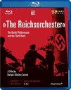 帝国オーケストラ〜ベルリンフィルと第三帝国[Blu-ray]