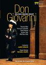 モーツァルト:歌劇「ドン・ジョヴァンニ」[DVD]