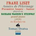 作曲家名: Ra行 - リスト:巡礼の年 第1年「スイス」S.160