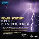 Composer: Ma Line - フランツ・シュミット:オラトリオ「7つの封印の書」[2CDs]
