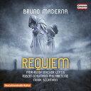 樂天商城 - ブルーノ・マデルナ:レクイエム-独唱、合唱、オーケストラのための(1946)