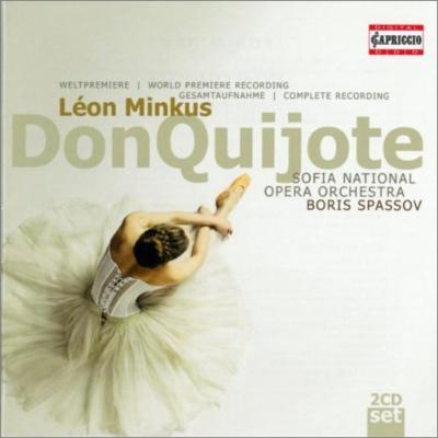 ミンクス:バレエ音楽「ドン・キホーテ」全曲(Leon Minkus:DON QUIJOTE)