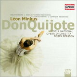 minkusu∶芭蕾舞音乐「Dong?kihote」全部曲目(Leon Minkus:DON QUIJOTE)[ミンクス:バレエ音楽「ドン?キホーテ」全曲(Leon Minkus:DON QUIJOTE)]