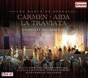 ヴェルディ:椿姫/アイーダ/ビゼー:カルメン オペラBOX (Carmen - Aida - La Traviata) ※メール便での発送不可