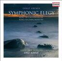 作曲家名: Ka行 - クシェネク:7つのやさしい小品/5つの短い小品/交響的悲歌/アダージョとフーガ/ブラジリアン・シンフォニエッタ