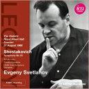 Composer: Sa Line - エフゲニー・スヴェトラーノフ指揮 ショスタコーヴィチ/チャイコフスキー/リムスキー=コルサコフ