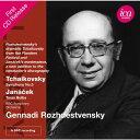 Composer: Ta Line - ゲンナジー・ロジェストヴェンスキー