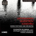 Symphony - ウストヴォリスカヤ/シルヴェストロフ/カンチェリ 〜ピアノと管弦楽のための作品集