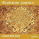 乐天商城 - Sephardic Journey-セファルディの旅