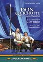DVD>舞台>オペラ商品ページ。レビューが多い順(価格帯指定なし)第4位
