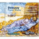 ドビュッシー:ピアノ作品集