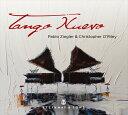 樂天商城 - Tango Nuevo