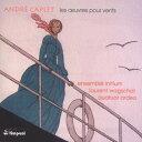 Composer: A Line - アンドレ・カプレ:管楽アンサンブルのための作品集