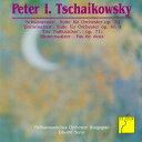 チャイコフスキー:バレエ組曲集