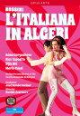 ロッシーニ:歌劇《アルジェのイタリア女》《DVD》
