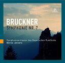 Composer: Ha Line - マリス・ヤンソンス指揮 ブルックナー:交響曲第7番 (SACD-Hybrid)