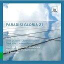 樂天商城 - PARADISI GLORIA21~マリアの祈りに基づく21世紀の作品集