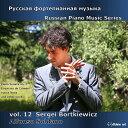 乐天商城 - ロシアのピアノ作品集 第12集