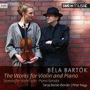 乐天商城 - バルトーク:ヴァイオリンとピアノのための作品集