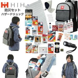 防災セット HIH ハザードリュック 福島県の被災者考案