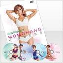 最新版 チョンダヨン モムチャンフィットネスDVD4枚組 (ダイエット 筋肉 トレーニング ヒップア