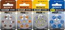 【送料無料】SONYソニー製 補聴器電池組み合わせ自由 30パックセット
