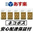 PR41(312)補聴器電池 長寿命フォナック5パックセット【ネコポス便送料無料】