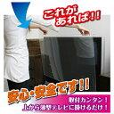 取り付け簡単! 硬質アクリル板を使用した衝撃に強い液晶テレビ保護パネル