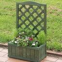 激安!目隠しや仕切にもなるラティス一体型のプランターカバー 天然木製でアンティーク風、玄関やお庭などのアクセントに最適です 雑貨 ガーデニング(配送区分 中)