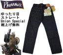 【フェローズ】 ストーミーブルー デニム ストレートジーンズ/シンチバック Pherrow's STORMYBLUE DENIM 500 日本製 ●裾上げ加工無料●ジーンズ保証
