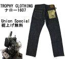 【トロフィークロージング】 ナローダートデニムジーンズ TROPHY CLOTHING 1607 日本製【送料無料】●裾上げ加工無料