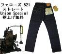 【フェローズ】 ストーミーブルー デニム ストレートジーンズ Pherrow's STORMYBLUE DENIM 521 日本製●裾上げ加工無料