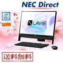 ●【送料無料:Web限定モデル】NECデスクトップパソコンLAVIE Direct DA(S)(Core i5搭載 ファインブラック)(Office Personal 2016 1年保証)(Windows 10 Home)