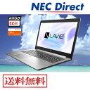 【送料無料:Web限定モデル】NECノートパソコンLAVIE Direct NS(A)(AMD E2搭載 シルバー)(Office Personal 2016 1年保証)(Windows 10 Home)