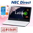 ★15台限定スペシャルプライス★【送料無料:Web限定モデル】NEC ノートパソコン LaVie Direct NS(e)(エクストラホワイト)(Office付き・1年保証)(Windows8.1 Update)