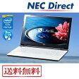 【送料無料:Web限定モデル】NECノートパソコンLAVIE Direct NS(e)(エクストラホワイト)(Officeな...