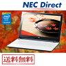 ★アウトレット20台限定★【送料無料:Web限定モデル】NECノートパソコンLAVIE Direct NS(e)(エクストラホワイト)(Officeなし・1年保証)(Windows 10 Home)