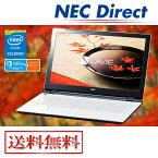 ★ポイント10倍(6/16 13:59 まで)★【送料無料:Web限定モデル】NECノートパソコンLAVIE Direct NS(e)(エクストラホワイト)(Office Home & Business Premium・1年保証)(Windows 10 Home)