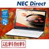 ★ポイント10倍(8/18 13:59 まで)★【送料無料:Web限定モデル】NECノートパソコンLAVIE Direct NS(e)(エクストラホワイト)(Officeなし・3年保証)(Windows 10 Home)