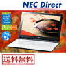 ★ポイント10倍(6/16 13:59 まで)★【送料無料:Web限定モデル】NECノートパソコンLAVIE Direct NS(e)(エクストラホワイト)(Office Personal Premium・3年保証)(Windows 10 Home)