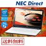 ★ポイント10倍(8/18 13:59 まで)★【送料無料:Web限定モデル】NECノートパソコンLAVIE Direct NS(e)(エクストラホワイト)(Office Home & Business Premium・3年保証)(Windows 10 Home)